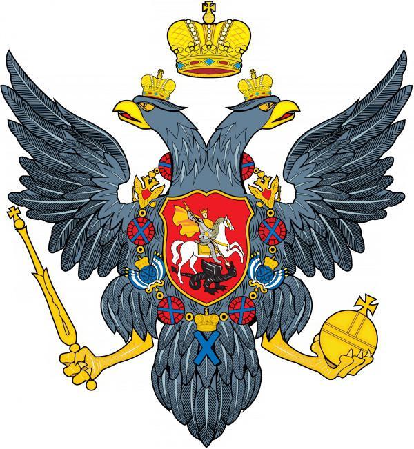 при ком появился герб с двуглавым орлом