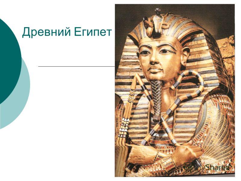 египетское войско