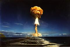 испытание ядерной бомбы в ссср
