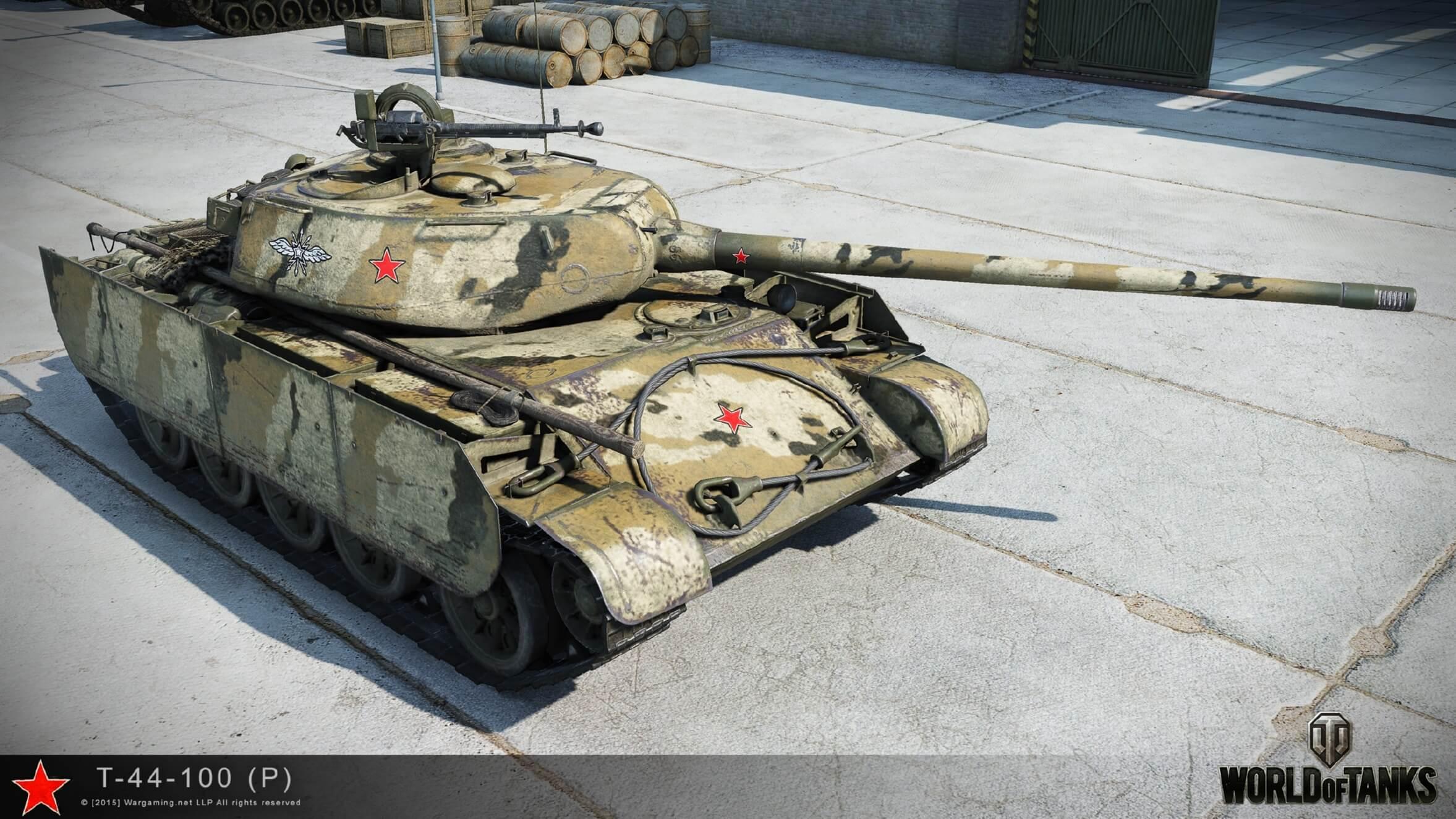 танк т44