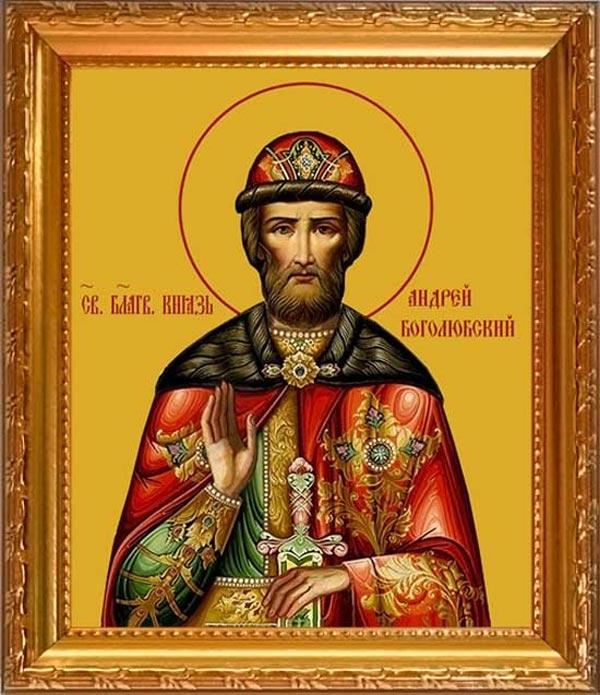 гибель князя андрея боголюбского