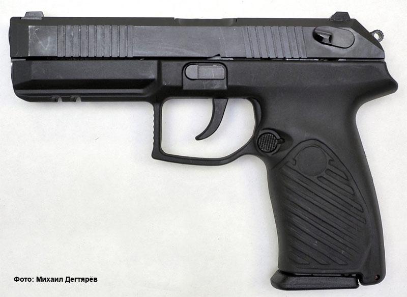 гюрза пистолет боевой