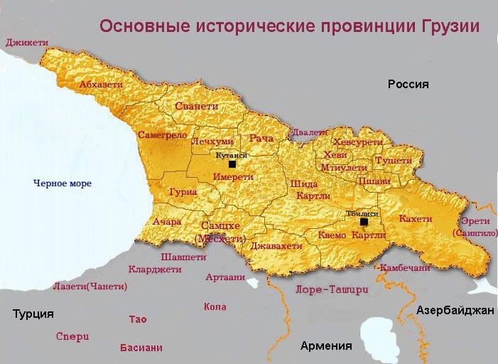 грузия в составе ссср