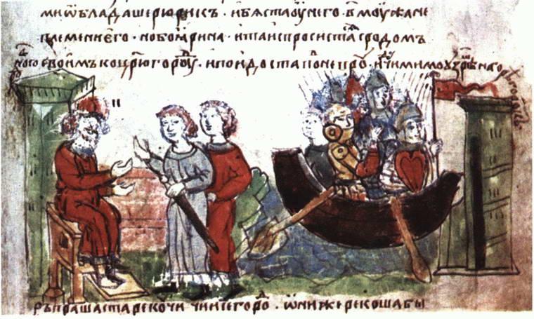 970 год событие на руси