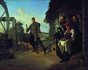 когда в россии начала формироваться регулярная армия