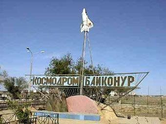 г байконур казахстан