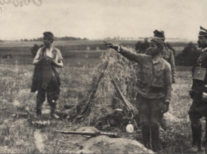 1918 год это какой век