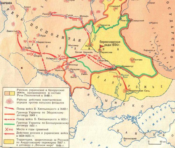 присоединение левобережной украины к россии дата