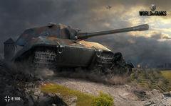 максимальная скорость танка т 34