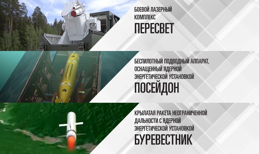 ракета с ядерным двигателем буревестник