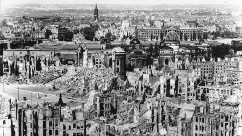 бомбардировка дрездена 1945