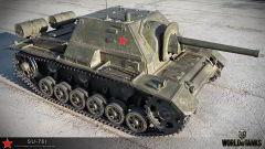 немецкий танк т 4