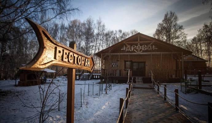 парк отель ровесник каменск уральский