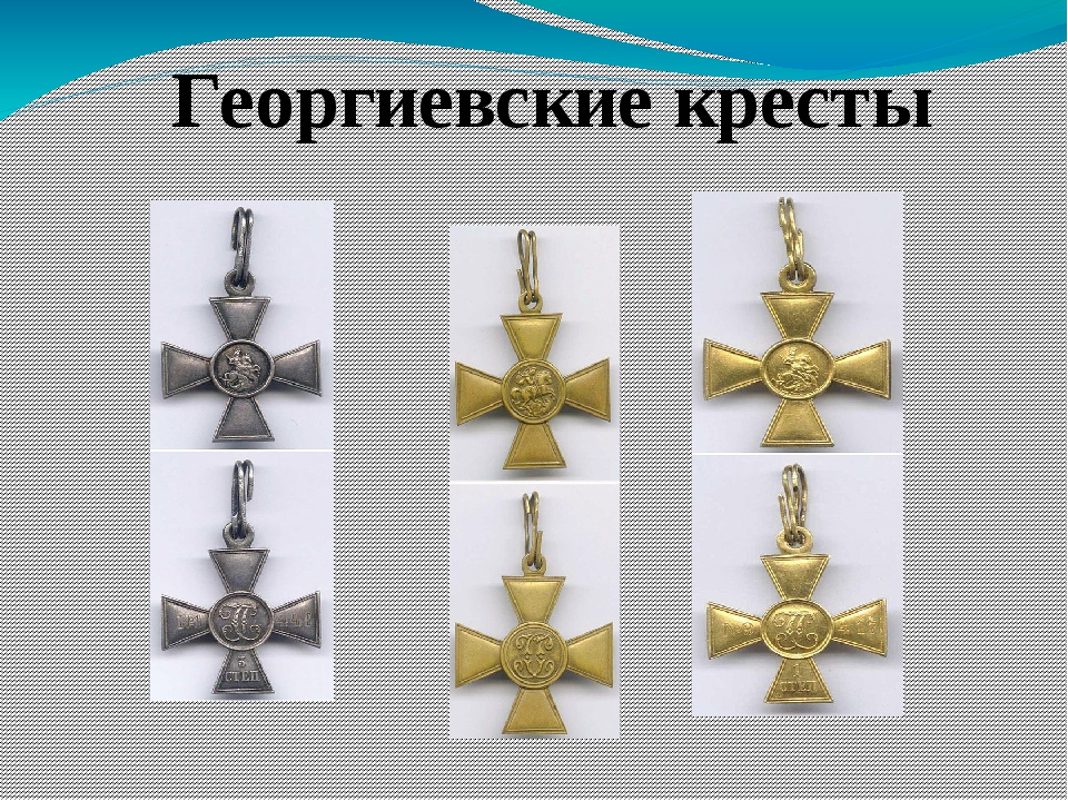 кавалеры ордена славы