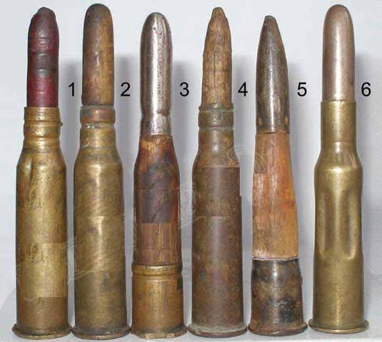 бронебойные пули