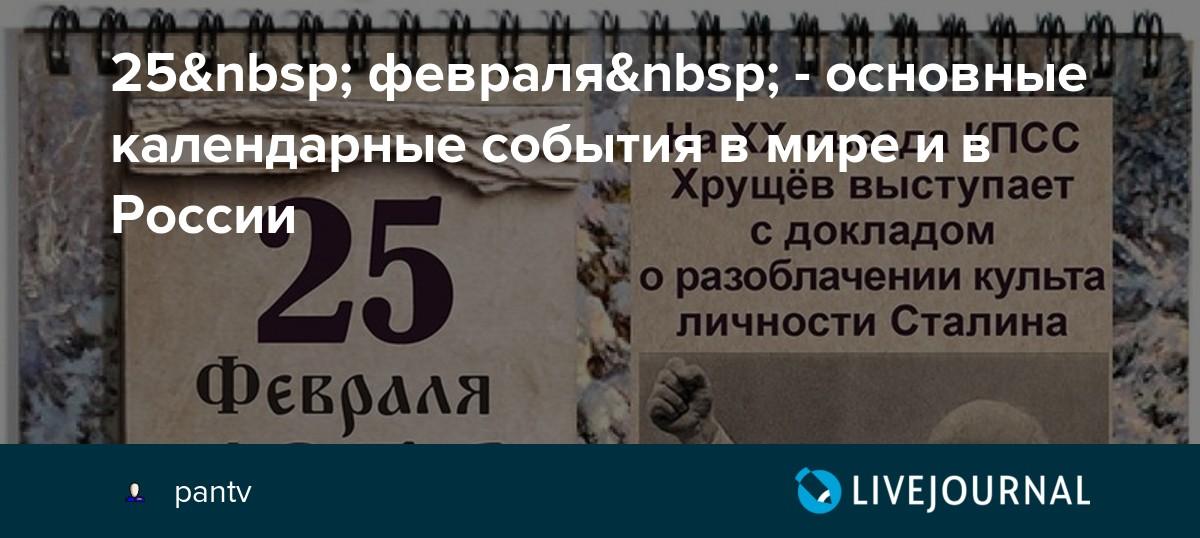 разоблачение культа личности сталина год