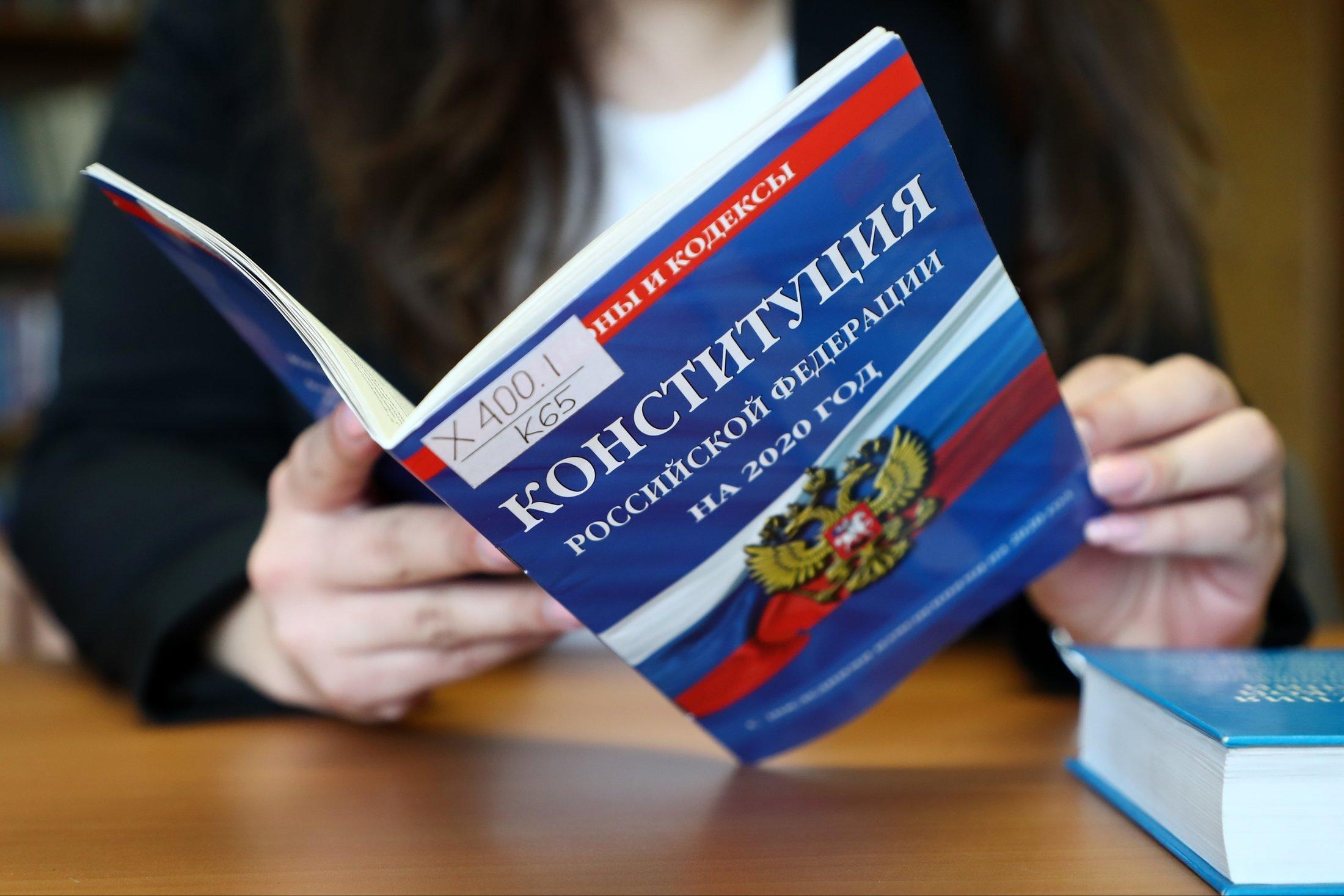конституция 1977 г закрепляла положение