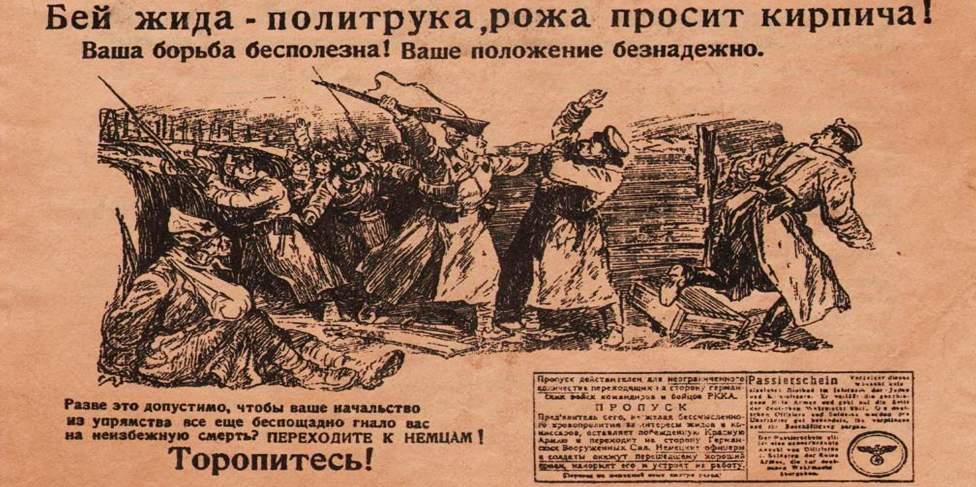 1 августа 1914 года германия объявила войну
