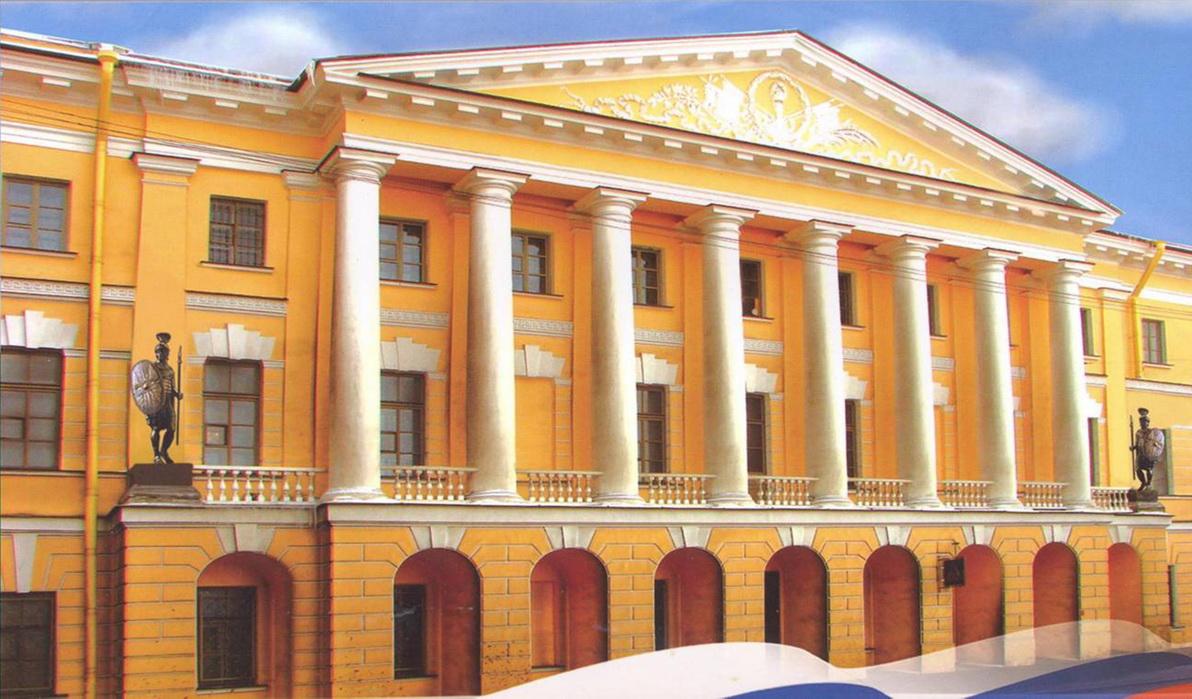 военный институт министерства обороны