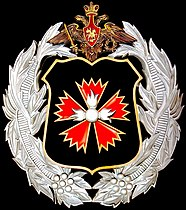начальник главного управления генерального штаба