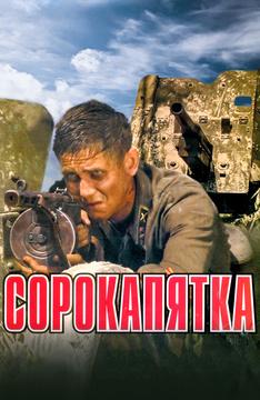фильмы про войну в афганистане американские