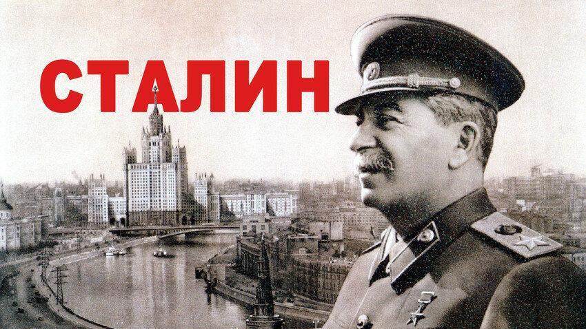 фамилия сталина при рождении