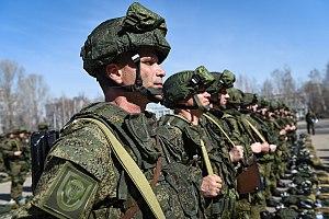 десантно штурмовая бригада