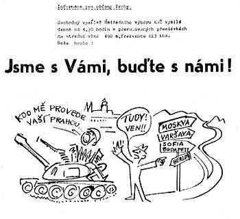 ввод советских войск в чехословакию 1968