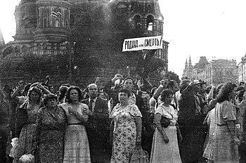 депортация татар