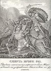 правление князя игоря кратко