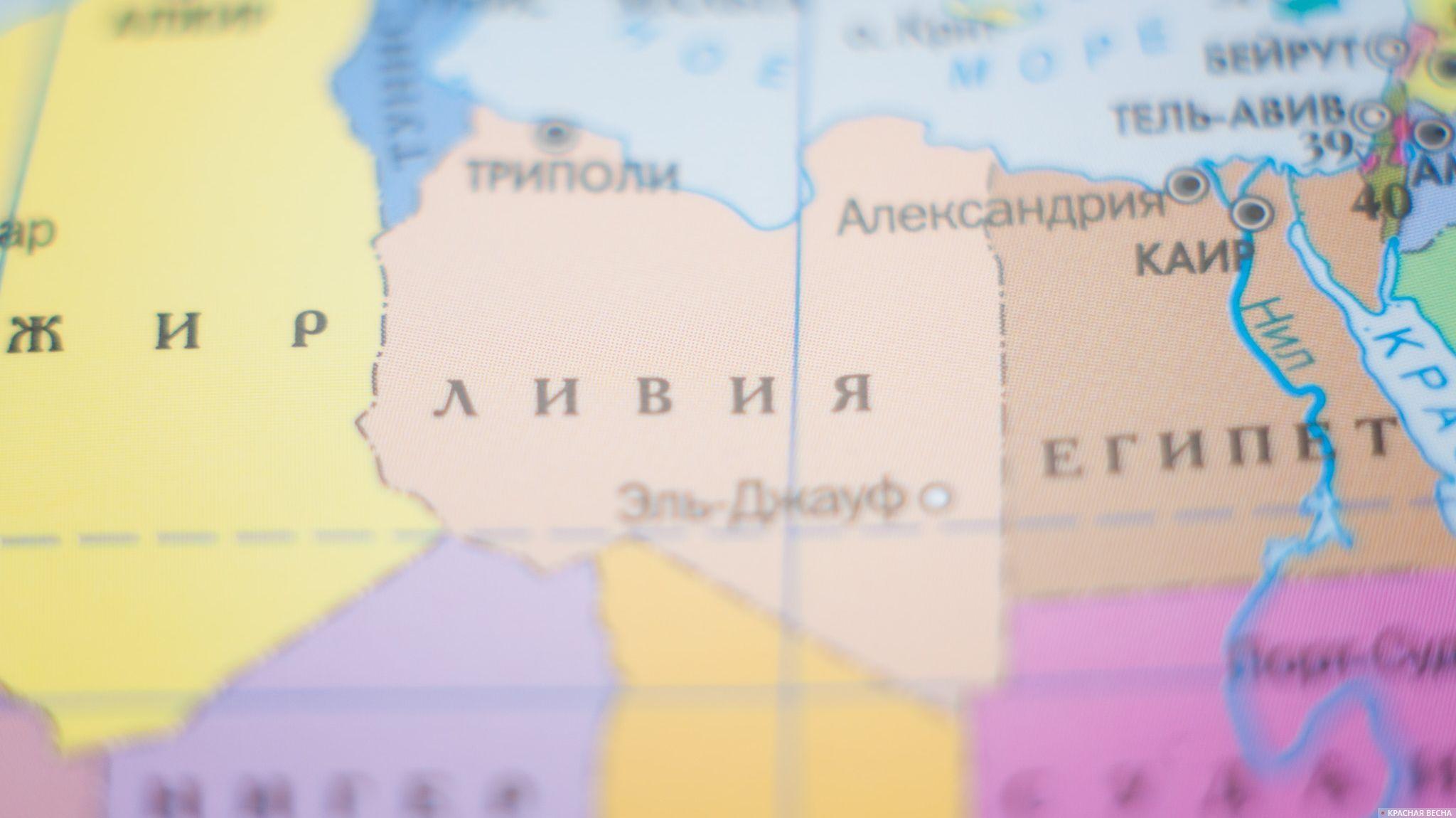 ливийский конфликт
