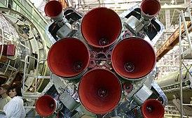 акционерное общество ракетно космический центр прогресс