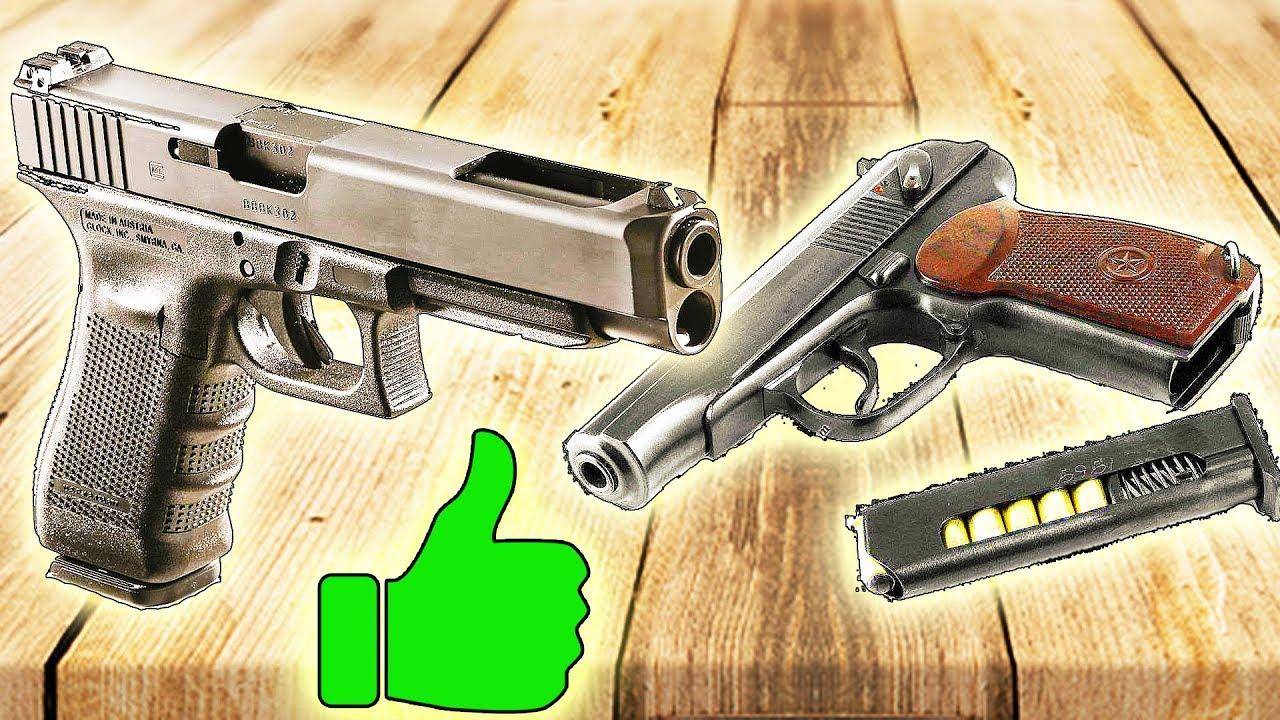 длинный пистолет