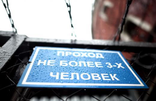 барышев михаил николаевич