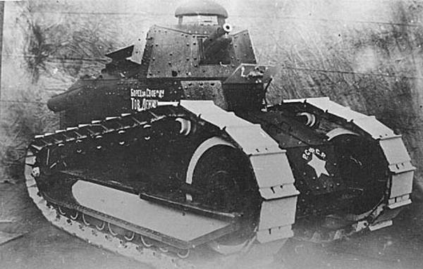 кто придумал танк