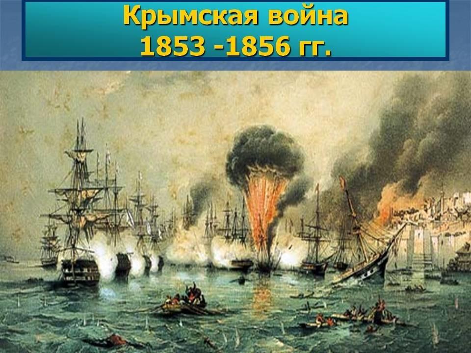 корнилов крымская война