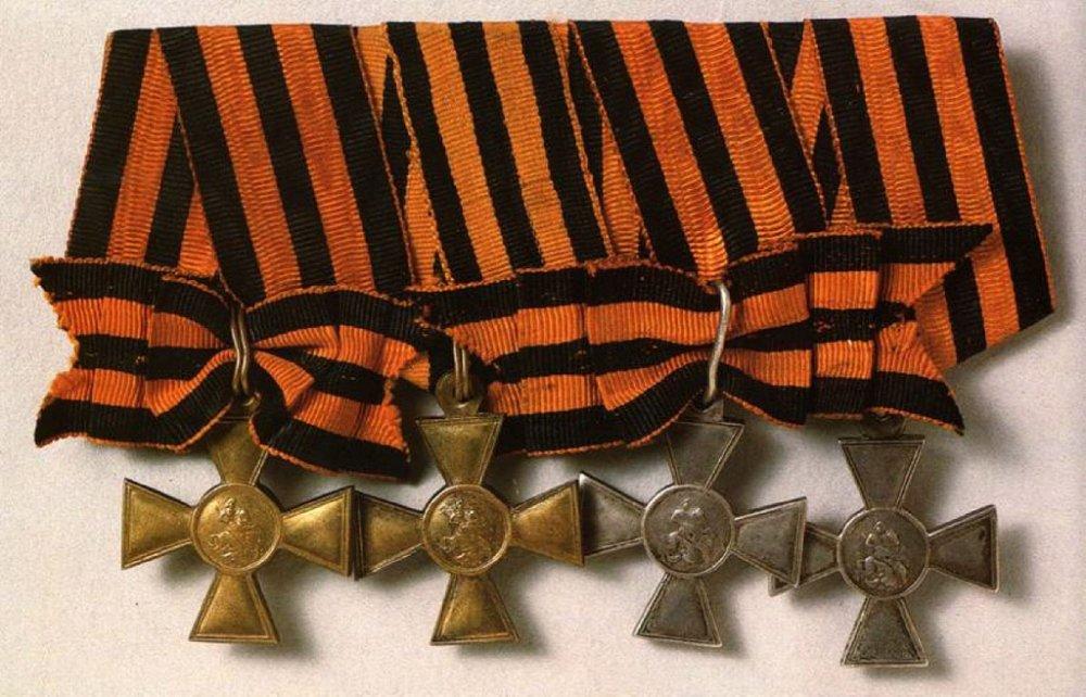 кавалер ордена