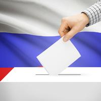 референдумы в россии список
