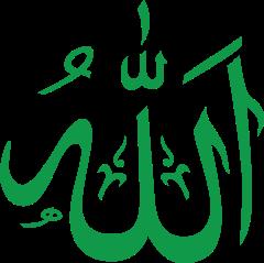 исламские страны азии