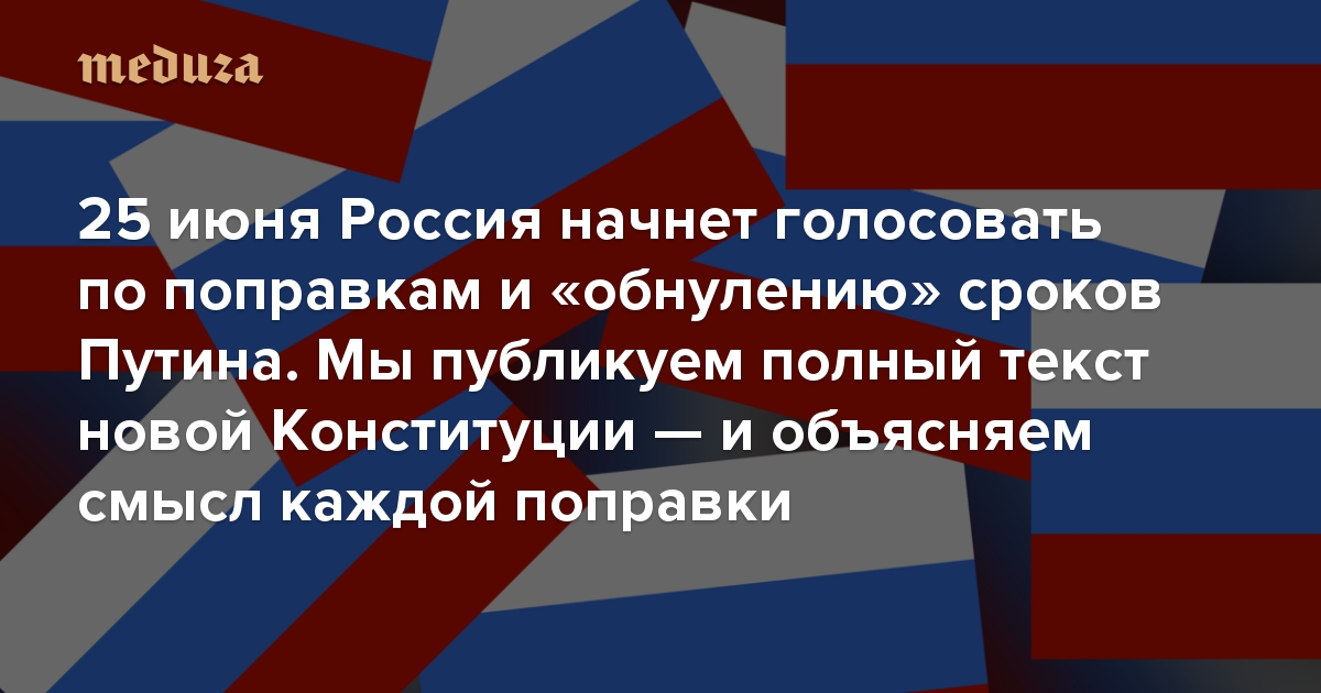 в российской федерации признаются