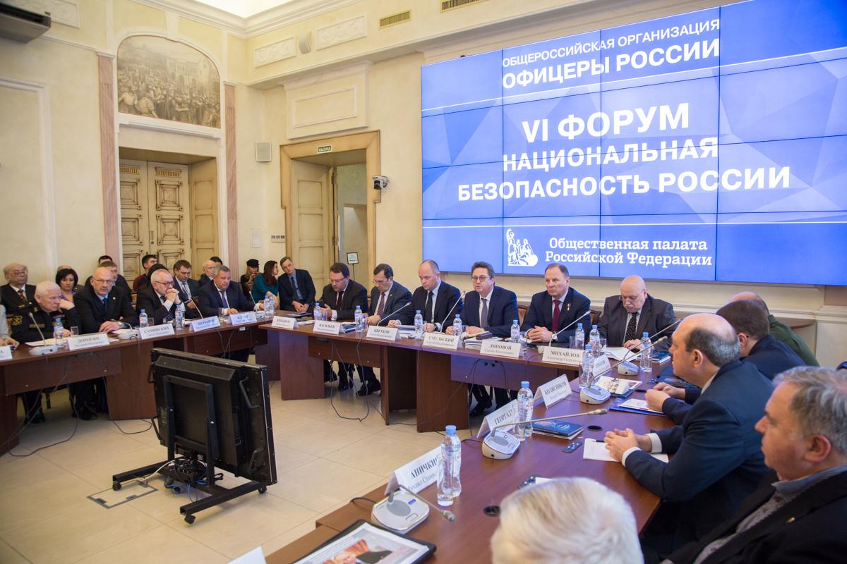 доклад на тему национальная безопасность россии