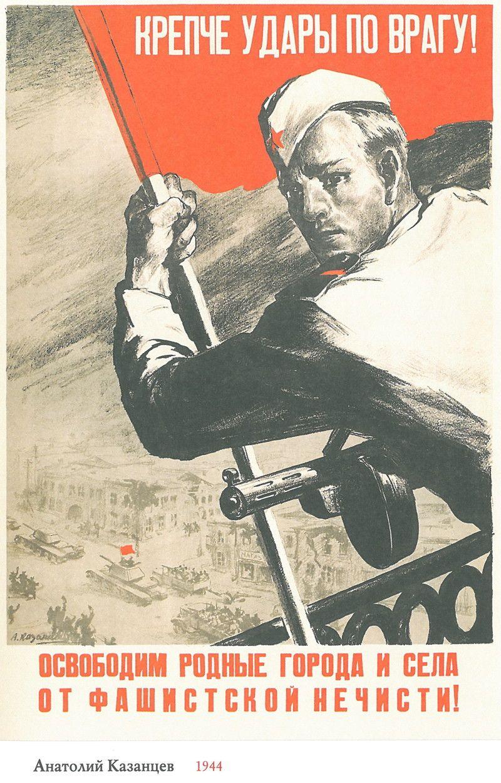 агитационные плакаты третьего рейха