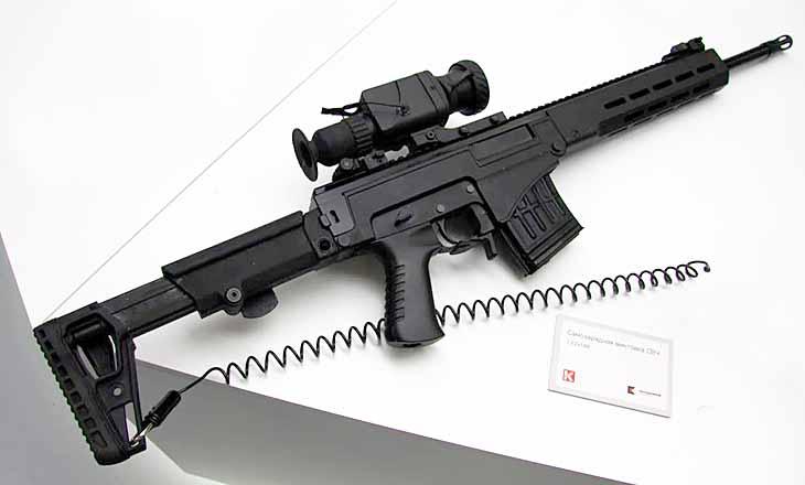 свч пушка своими руками