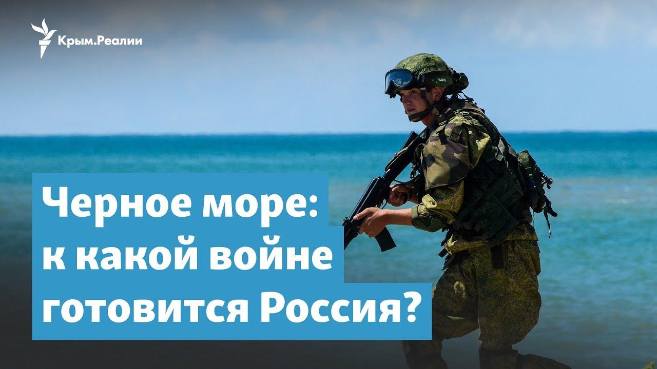 русские войска в крыму