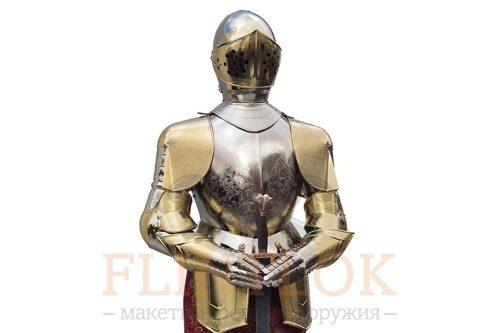 снаряжение рыцаря средневековья