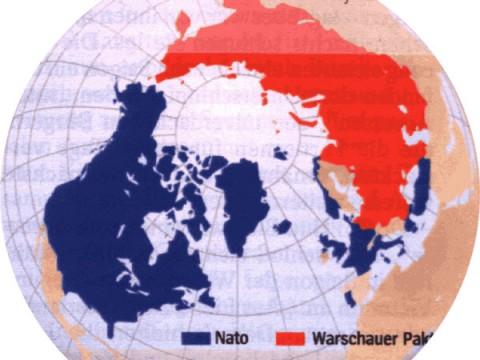североатлантический союз
