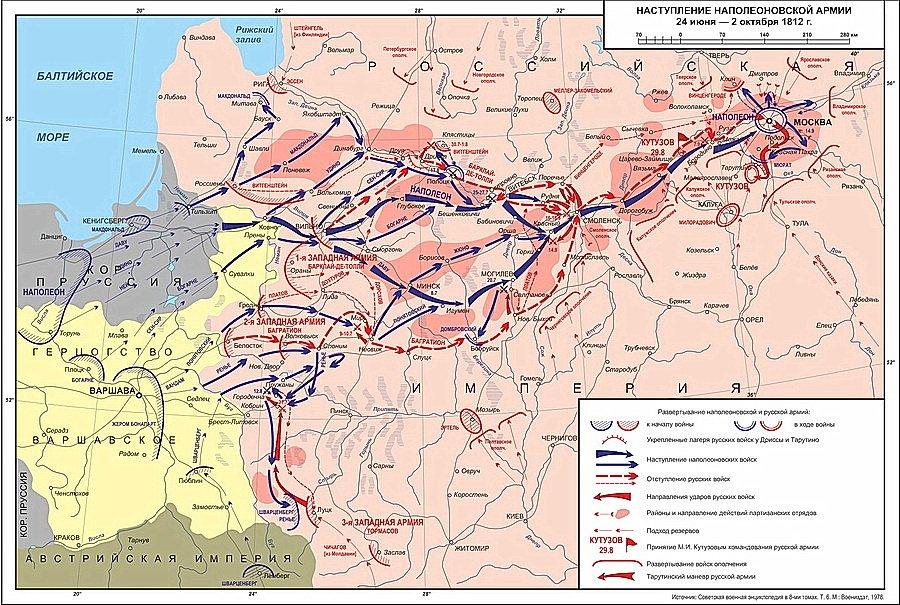 французская армия 1812