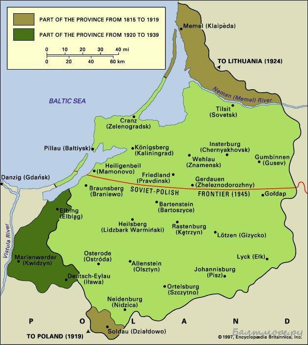 территория пруссии