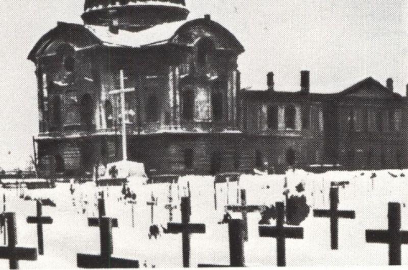 битва за калинин 1941
