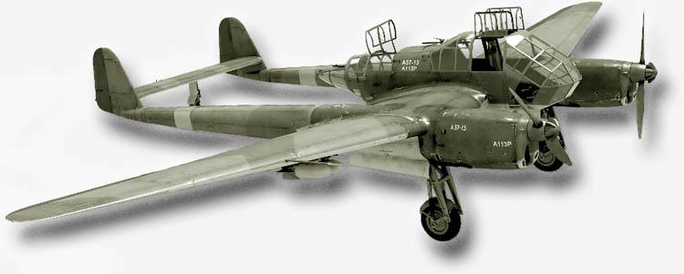 немецкий самолет рама